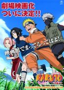 Affiche Naruto : La Fête de Konoha