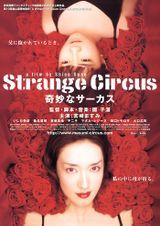 Affiche Strange Circus