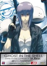 Affiche Ghost in the Shell : Stand Alone Complex - Le Rieur