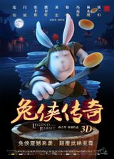 Affiche Legend of a Rabbit