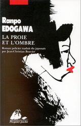 La_proie_et_l_ombre.jpg