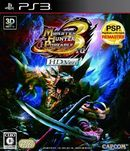 Jaquette Monster Hunter Portable 3rd HD Ver.