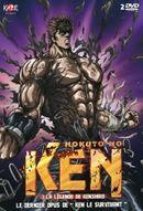 Affiche Hokuto No Ken 3 : La Légende de Kenshiro
