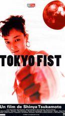 Affiche Tokyo Fist