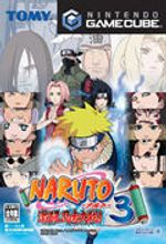 Jaquette Naruto 3