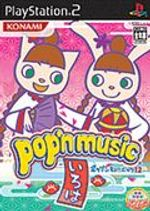 Jaquette Pop'n Music 12