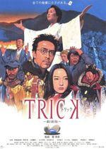 Affiche Trick : The Movie