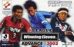 Jaquette J.League Winning Eleven Advance 2002