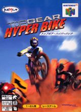 Jaquette Top Gear Hyper Bike