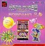 Jaquette Pachi-Slot Aruze Kingdom Porcano 2
