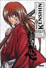 Couverture Kenshin le vagabond