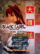 Jaquette Dodonpachi Dai Fukkatsu Black Label