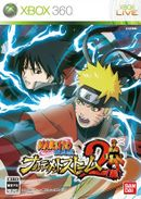 Jaquette Naruto Shippuden Ultimate Ninja Storm 2