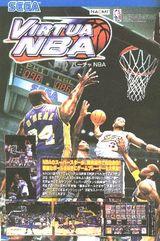 Jaquette Virtua NBA