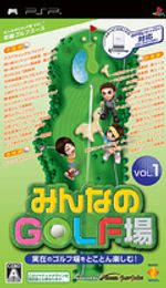 Jaquette Everybody's Golf GPS Vol.1