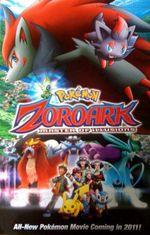 Affiche Pokémon 13 : Zoroark, le maître des illusions