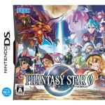 Jaquette Phantasy Star Zero