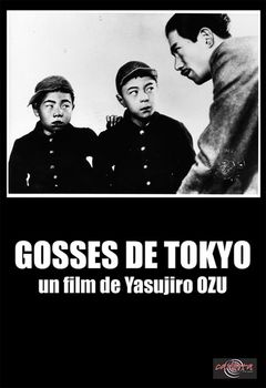 Affiche Gosses de Tokyo