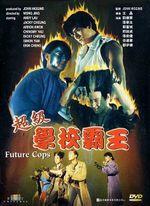 Affiche Future Cops