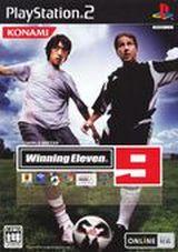Jaquette Winning Eleven 9