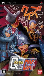 Jaquette Mobile Suit Gundam Quiz
