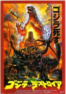 Affiche Godzilla contre Destroyer