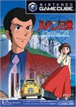 Jaquette Lupin the 3rd : Lost Treasure under the Sea