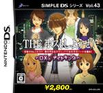 Jaquette Simple DS Series Vol.43 THE Host