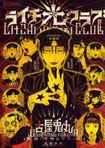 Couverture Litchi Hikari Club