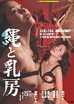 Affiche Rope and Breasts