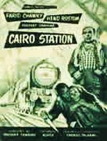 Affiche Gare Centrale