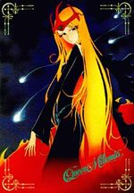 Affiche Sennen Joô – Queen Millenia