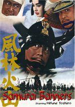 Affiche Sous la bannière du samouraï