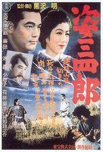 Affiche La Légende du grand judo