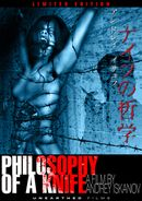 Affiche Philosophy of a Knife