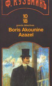 Couverture Azazel