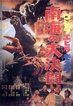 Affiche Godzilla, Ebirah et Mothra : Duel dans les mers du sud