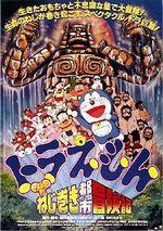 Affiche Doraemon et Nobita : Aventure dans la ville mécanique