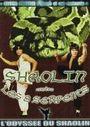 Affiche Shaolin contre les 8 serpents