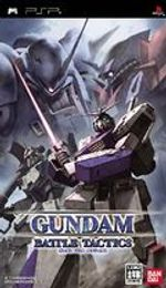 Jaquette Gundam Battle Tactics