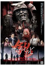 Affiche Yoroi: Samurai Zombie