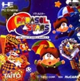 Jaquette Parasol Stars : The Story of Bubble Bobble III