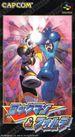Jaquette Mega Man & Bass