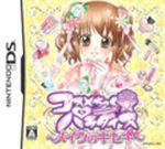 Jaquette Cosmetic Paradise : Make no Kiseki