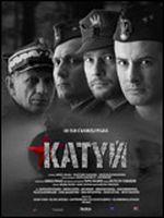Affiche Katyn