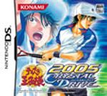 Jaquette The Prince of Tennis: Crystal Drive