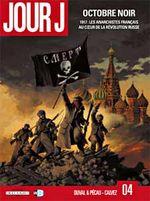 Couverture Octobre noir - Jour J, tome 4