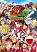 Affiche Eyeshield 21 – Maboroshi no Golden Bowl