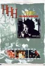 Affiche H H H, portrait de Hou Hsiao-Hsien