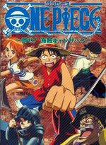 Affiche One Piece : Vaincre le pirate Ganzack !